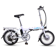 Model CF2 16 Inch Portable Folding Electric Bike for Commuting
